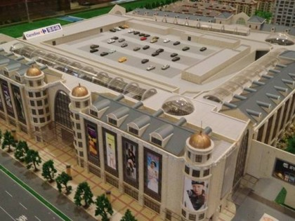 Shopping Mall, by Shanghai New Ideal Company